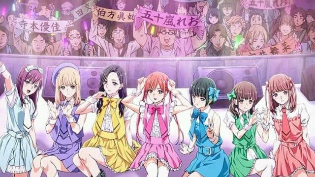 Anime ON GOING