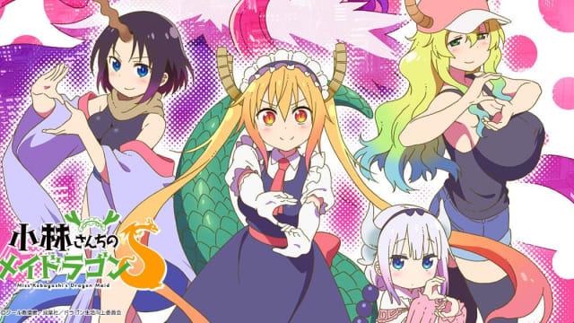 Video Promo Pertama Anime Kobayashi-san Chi no Maid Dragon